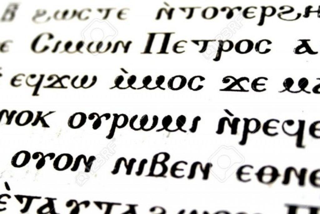 "Che cosa significa ""σφόδρα δ'εὔοινός""?"